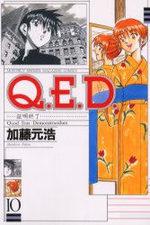 Q.E.D. - Shoumei Shuuryou 10 Manga