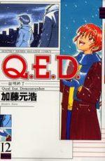 Q.E.D. - Shoumei Shuuryou 12 Manga