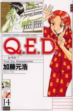 Q.E.D. - Shoumei Shuuryou 14 Manga