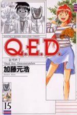 Q.E.D. - Shoumei Shuuryou 15 Manga