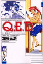 Q.E.D. - Shoumei Shuuryou 16 Manga