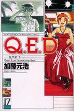 Q.E.D. - Shoumei Shuuryou 17 Manga