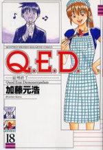Q.E.D. - Shoumei Shuuryou 18 Manga