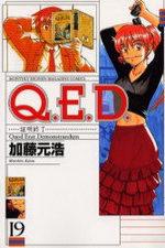 Q.E.D. - Shoumei Shuuryou 19 Manga