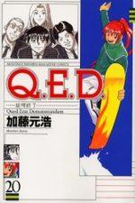 Q.E.D. - Shoumei Shuuryou 20 Manga