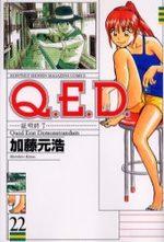 Q.E.D. - Shoumei Shuuryou 22 Manga