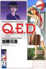 Q.E.D. - Shoumei Shuuryou 23 Manga