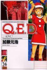 Q.E.D. - Shoumei Shuuryou 24 Manga