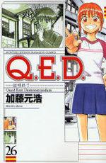 Q.E.D. - Shoumei Shuuryou 26 Manga