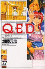 Q.E.D. - Shoumei Shuuryou 27 Manga