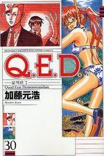 Q.E.D. - Shoumei Shuuryou 30 Manga