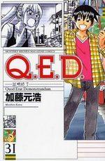 Q.E.D. - Shoumei Shuuryou 31 Manga