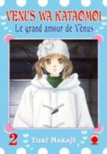 Venus Wa Kataomoi - Le grand Amour de Venus 2