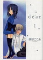 Dear - Cocoa Fujiwara 1 Manga
