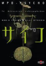 MPD Psycho 10 Manga