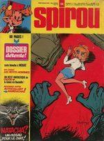 Le journal de Spirou 1935