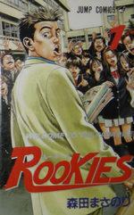 Rookies 1 Manga