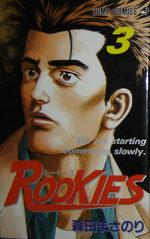 Rookies 3 Manga