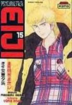 Psychometrer Eiji 15 Manga