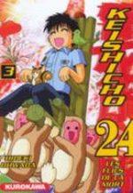 couverture, jaquette Keishicho 24 3