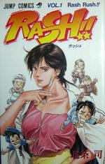Rash !! 1 Manga