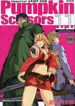 Pumpkin Scissors 11 Manga