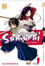 High School  Samurai T.1 Manga