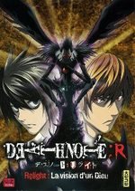 Death Note ReLight : La vision d'un Dieu 1