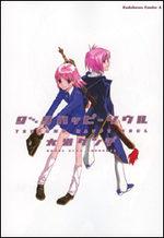 99 Happy Soul 1 Manga