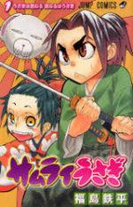Samourai Usagi 1 Manga