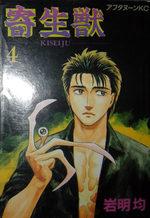 Parasite 4 Manga