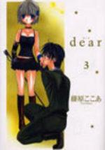Dear - Cocoa Fujiwara 3 Manga