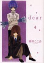 Dear - Cocoa Fujiwara 4 Manga