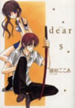 Dear - Cocoa Fujiwara 5 Manga