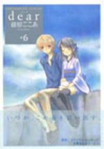 Dear - Cocoa Fujiwara 6 Manga