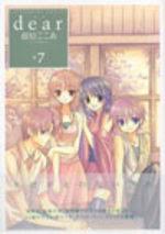 Dear - Cocoa Fujiwara 7 Manga
