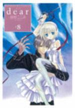 Dear - Cocoa Fujiwara 8 Manga