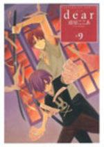 Dear - Cocoa Fujiwara 9 Manga