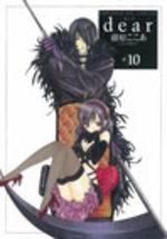 Dear - Cocoa Fujiwara 10 Manga