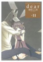 Dear - Cocoa Fujiwara 11 Manga