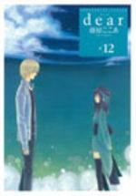 Dear - Cocoa Fujiwara 12 Manga