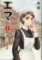 Emma 1 Manga