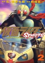 Kamen Rider Spirits 2
