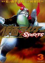 Kamen Rider Spirits 3