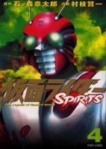 Kamen Rider Spirits 4