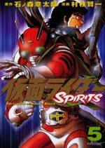 Kamen Rider Spirits 5