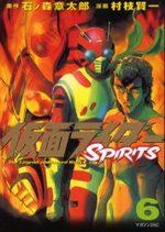 Kamen Rider Spirits 6