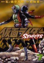 Kamen Rider Spirits 7