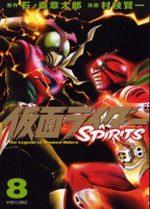 Kamen Rider Spirits 8
