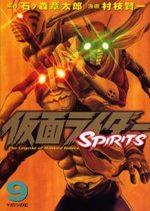 Kamen Rider Spirits 9